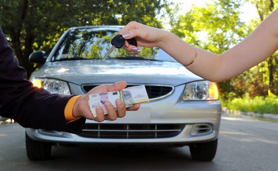 como vender mi carro al estado Por cuánto dinero se pueden vender los coches usados?
