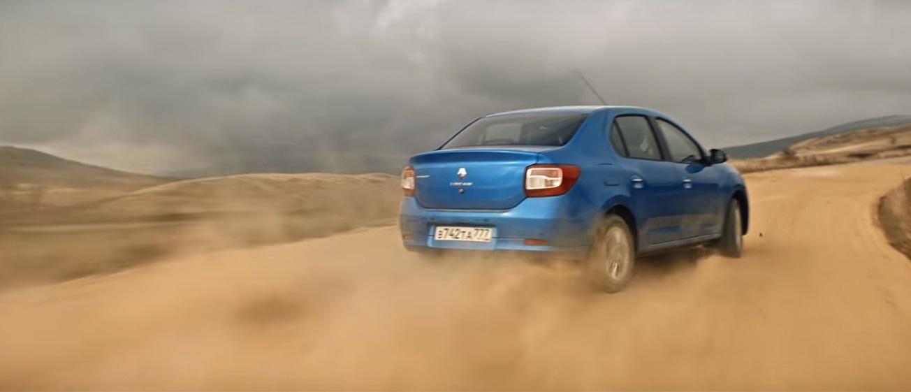 ¿Quién dijo que un Dacia Logan no podía derrapar?