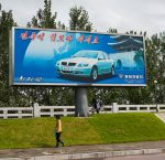 Los coches en Corea del Norte: Mercedes falsos, Volvos sin pagar y otros secretos