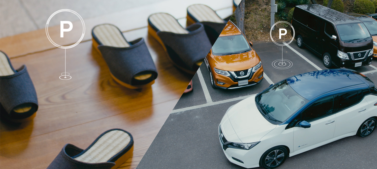 Lo último de Nissan son… ¿unas zapatillas autónomas?