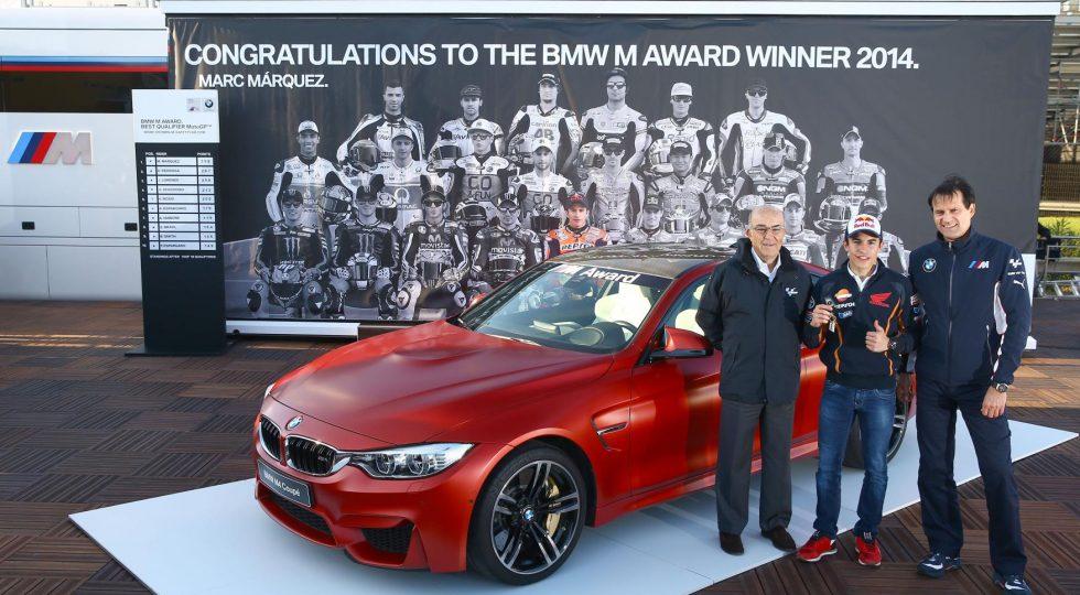 2014: BMW M4 Coupé