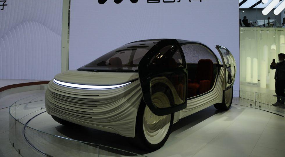 Salón de Shanghái 2021