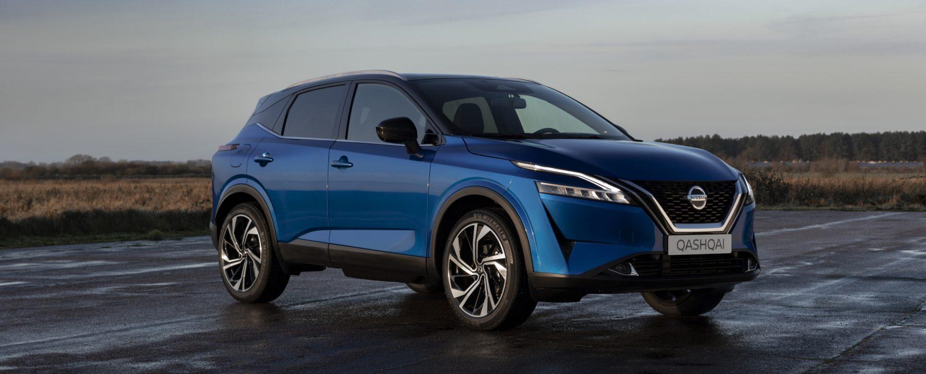 El nuevo Nissan Qashqai ya tiene precio: desde 25.650 euros