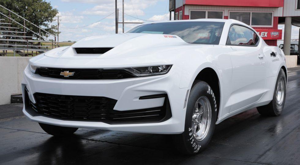 Chevrolet motor