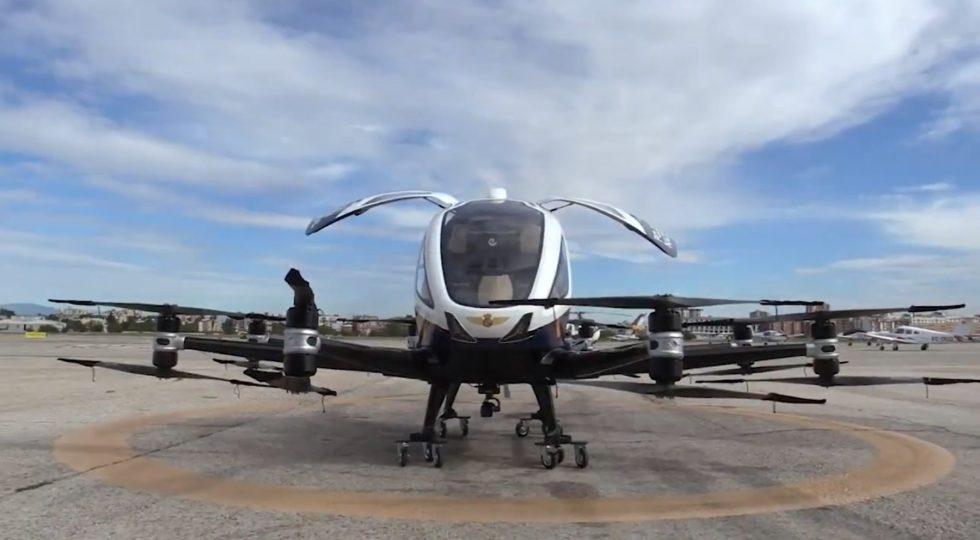 dron Policía Nacional