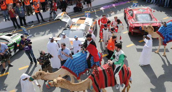 Carreras en Dubai