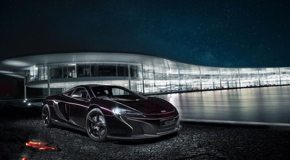 Así es el 650S de McLaren Special Operations