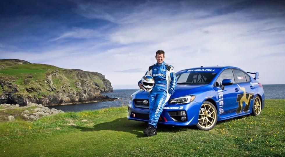 El Subaru WRX STI bate el récord de vuelta a la Isla de Man