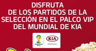 Vive el Mundial de fútbol Brasil 2014 en el cine con Kia