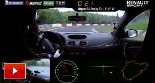 La vuelta récord a Nürburgring