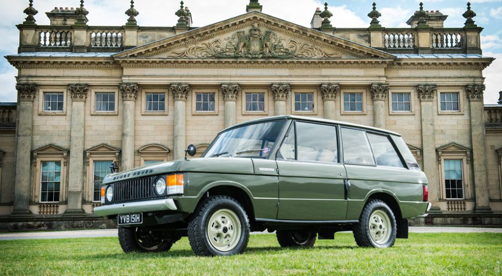 ¿Quieres el primer Range Rover? ¡Puedes pujar por él!