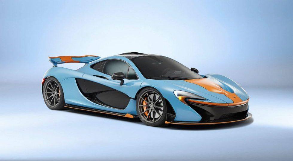 El McLaren P1 de Gulf